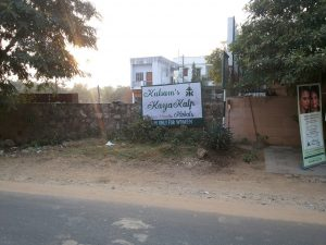 Satish_C_Mehta_property_1