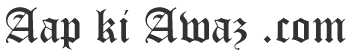 Aapkiawaz.com Logo