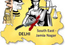 दिल्ली में निचले स्तर पर पहुँची कानून व्यवस्था, खुलेआम अदालतों के आदेशों का असम्मान और भ्रष्टाचार