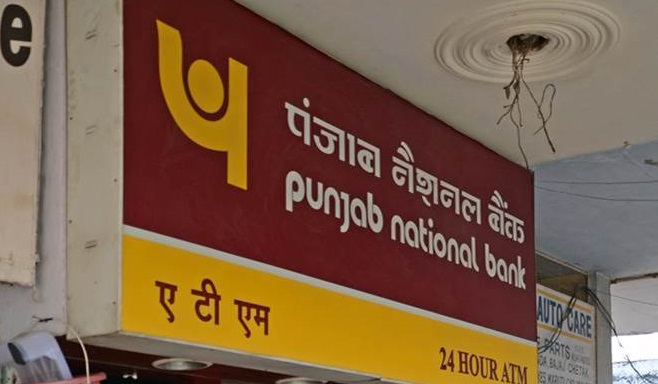 PNB Scam: Through a timeline